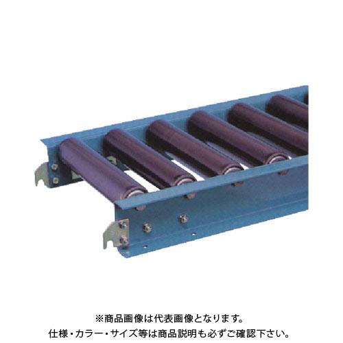 【直送品】 三鈴 スチールローラコンベヤMS60B型 径60.5×2.8T幅600 2M MS60B-601020