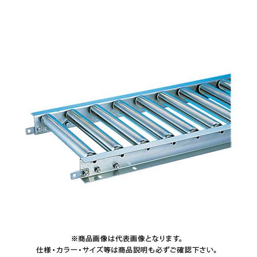 【直送品】 三鈴 SUSロ-ラコンベヤ MU38型 径38×1T 幅400 1.5M MU38-400715