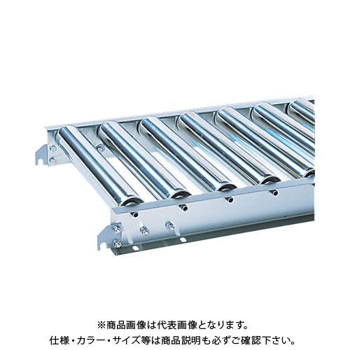 【直送品】 三鈴 SUSローラコンベヤ MU60型 径60.5×1.5T 幅600 3M MU60-600730