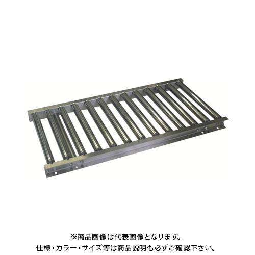 【直送品】 三鈴 スロットインSUSローラコンベヤMUS型Ф38×1T 幅600 1.5M MUS38-601015