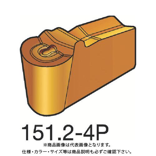 サンドビック T-Max Q-カット 突切り 10個 サンドビック・溝入れチップ H13A T-Max 超硬 10個 N151.2-600-50-4P:H13A, e-バザール ライフインテリア:b5031935 --- sunward.msk.ru