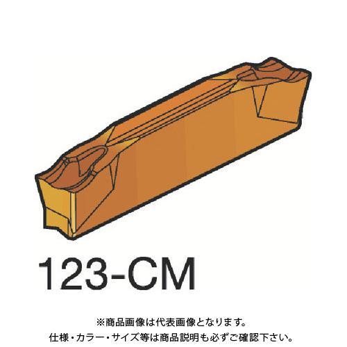 サンドビック コロカット2 突切り・溝入れチップ 1105 COAT 10個 N123F2-0250-0002-CM:1105