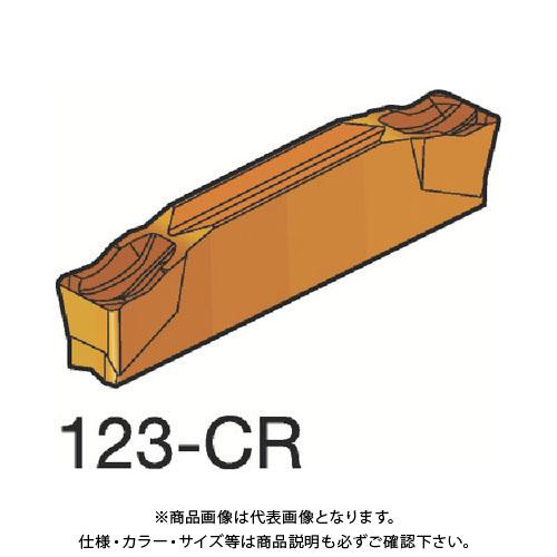 サンドビック コロカット2 コロカット2 10個 突切り サンドビック・溝入れチップ 1105 COAT 10個 N123H2-0400-0003-CR:1105, ダントツonline:11f911d1 --- sunward.msk.ru