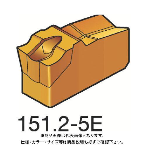 サンドビック T-Max Q-カット 突切り・溝入れチップ 4225 COAT 10個 N151.2-250-5E:4225
