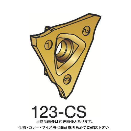 サンドビック コロカット3 突切り・溝入れチップ 1125 COAT 10個 N123U3-0200-0000-CS:1125