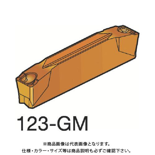 サンドビック コロカット2 突切り・溝入れチップ 1145 COAT 10個 N123G2-0300-0003-GM:1145