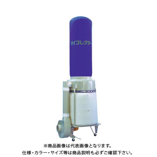 【直送品】 ムラコシ 集塵機 3.7KW 50HZ MY-200X-50HZ