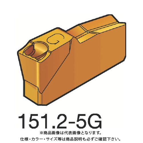 サンドビック T-Max Q-カット 突切り・溝入れチップ 2135 COAT 10個 N151.2-500-50-5G:2135