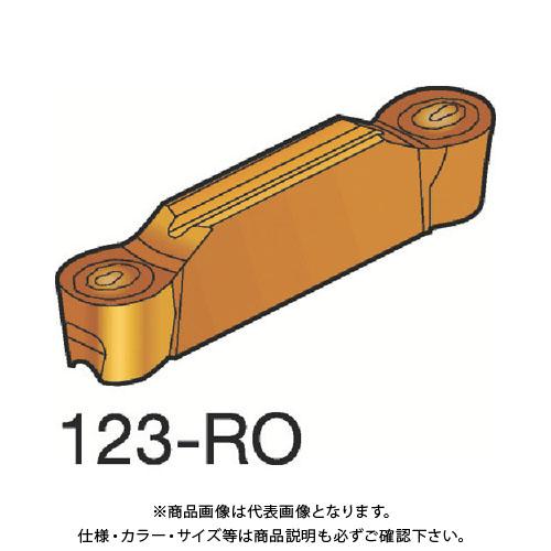 サンドビック コロカット2 突切り・溝入れチップ 1105 COAT 10個 N123L20800RO:1105