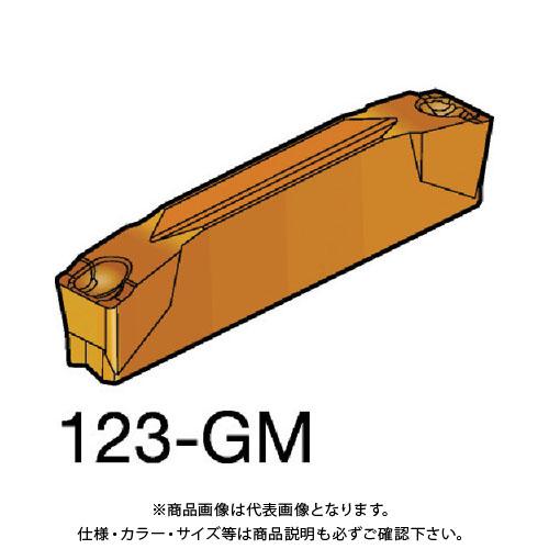 サンドビック コロカット2 突切り サンドビック コロカット2・溝入れチップ 10個 1125 COAT 10個 N123J2-0500-0004-GM:1125, ベストHBI:50b4d6b4 --- sunward.msk.ru