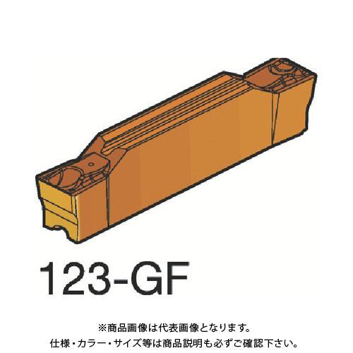 サンドビック コロカット2 突切り・溝入れチップ 1125 COAT 10個 N123E2-0200-0004-GF:1125
