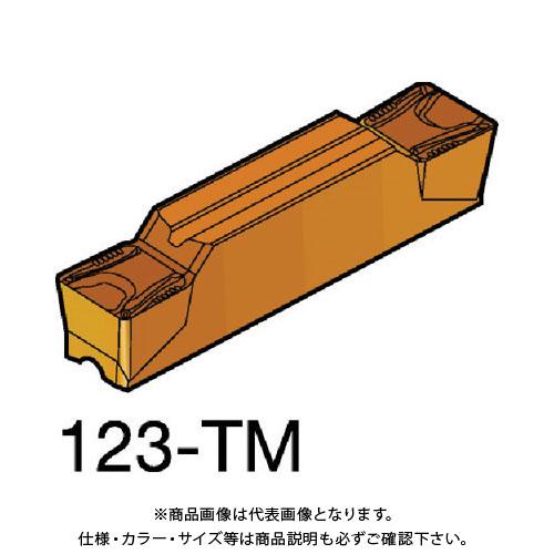 サンドビック サンドビック コロカット2 3115 突切り・溝入れチップ 3115 COAT N123J2-0500-0008-TM:3115 10個 N123J2-0500-0008-TM:3115, インテリア ダイキ:1978b8a2 --- sunward.msk.ru