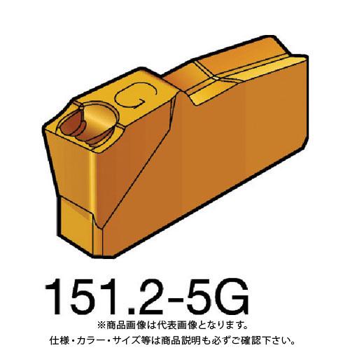 サンドビック T-Max Q-カット サンドビック 突切り・溝入れチップ 3020 3020 COAT T-Max 10個 N151.2-300-30-5G:3020, ユナイテッドモール:2374aaba --- sunward.msk.ru