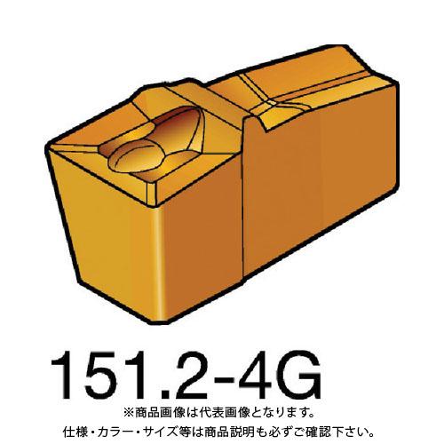 サンドビック T-Max Q-カット 突切り 235・溝入れチップ Q-カット 235 COAT T-Max 10個 N151.2-A088-20-4G:235, パーツのPALCA(パルカ):43181d8d --- sunward.msk.ru