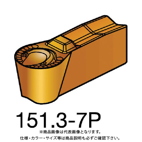 サンドビック T-Max 10個 Q-カット 突切り 1125・溝入れチップ 1125 COAT 10個 サンドビック N151.3-300-25-7P:1125, 特産品くらぶ:c956fd90 --- sunward.msk.ru