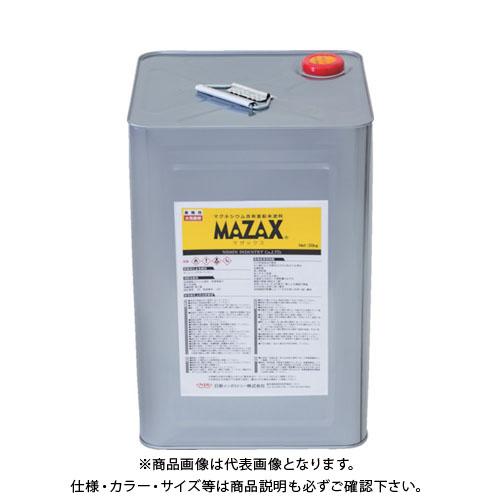 【運賃見積り】【直送品】NIS マザックス 20Kg MZ004
