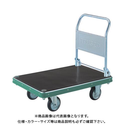 【個別送料1000円】【直送品】 TRUSCO NDハンドトラック 折りたたみ式 ゴム板付 ND-906-2GMK