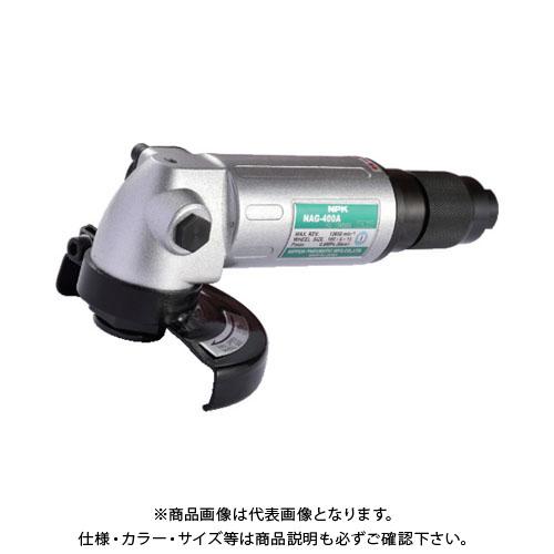 NPK アングルグラインダ 100mm用 (強力型)15320 NAG-400A