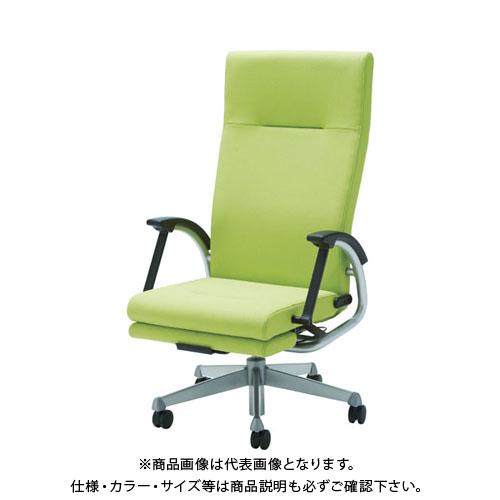 【直送品】 ノーリツ フルフラットリクライニングチェア2(フットレスト付)ライトグリーン NC-H5-LGR