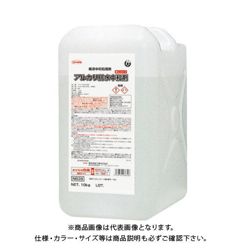 Linda アルカリ排水中和剤 10Kg/BL NB39