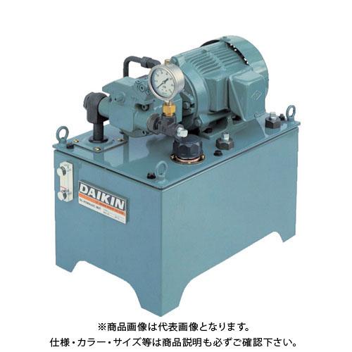 ND89-201-50 油圧ユニット ダイキン 【運賃見積り】【直送品】