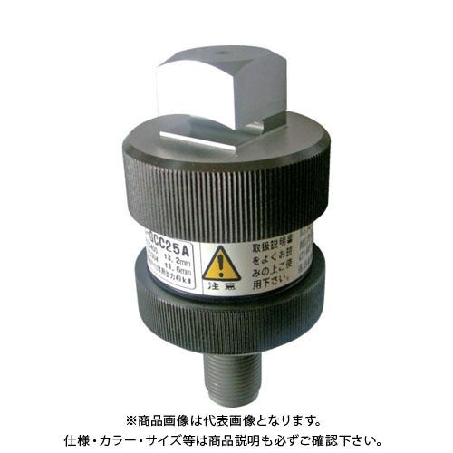 NC-GCC25A 西田 横切り刃物西田 横切り刃物 NC-GCC25A, 環境管理システム:77b6e1ed --- nem-okna62.ru