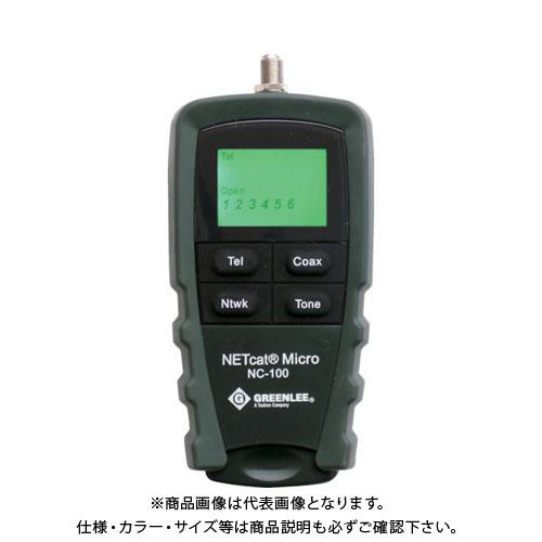 【個別送料1000円】【直送品】 グッドマン LCD表示LAN・電話・同軸テスターNC100 NC100