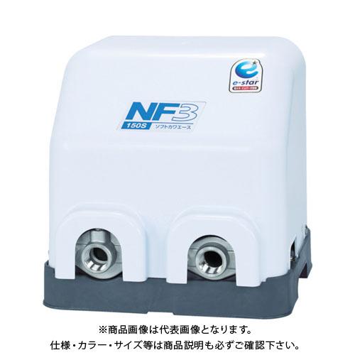 川本 家庭用インバータ式井戸ポンプ(ソフトカワエース) NF3-150S