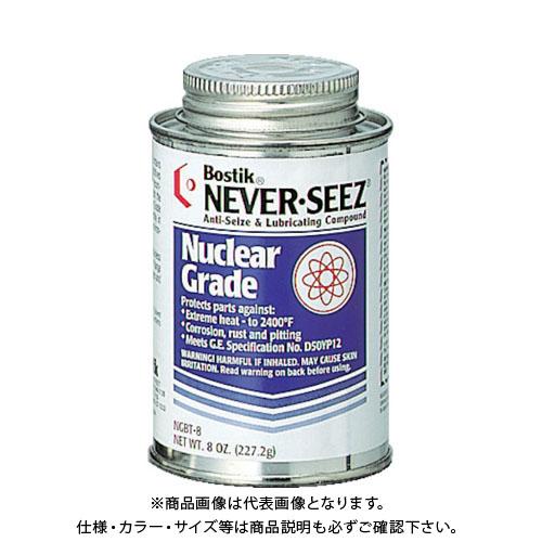 ネバーシーズ スぺシャル原子力グレード 227G NGBT-8