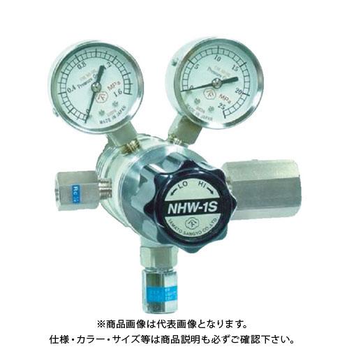【直送品】ヤマト 分析機用フィン付二段圧力調整器 NHW-1S NHW1STRCCO2