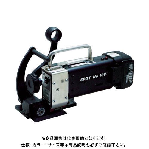 【直送品】 SPOT コードレス結束機 No.10Vi 本体セット NO.10VI