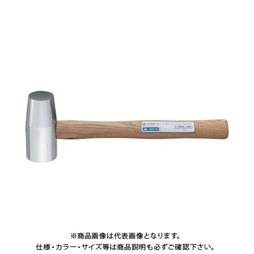 大同 アルミニウムハンマー 580g NO800154