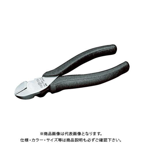 ネプロス ワイドニッパ150mm NPN-150BW