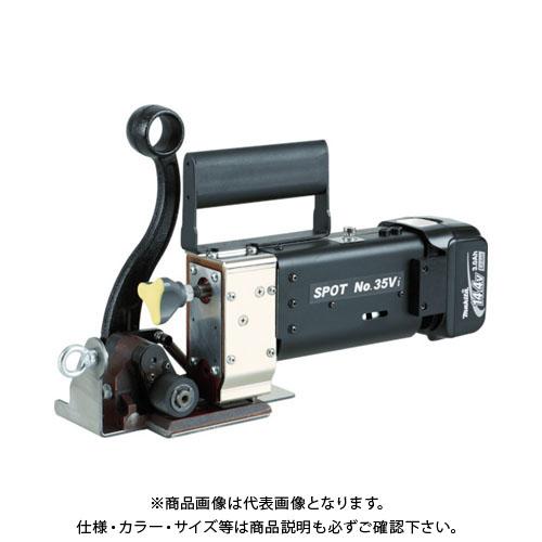 【直送品】 SPOT コードレス結束機 No.35Vi 本体のみ NO35VI-2
