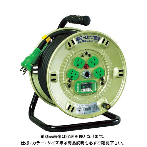 日動 100V漏電遮断器付電工ドラム 3.5SQ NP-EB24F