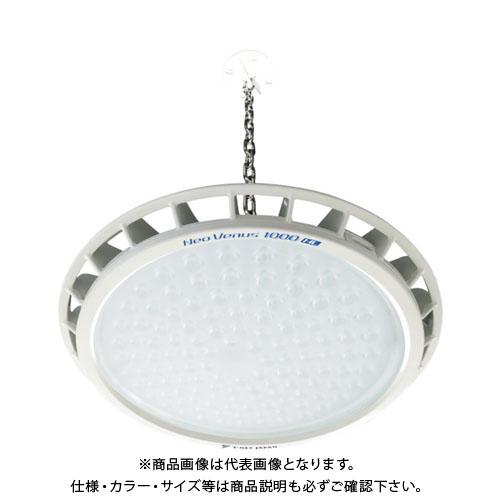 【直送品】T-NET NT1000 吊下げ型 レンズ可変仕様 電源外付 60° 昼白色 NT1000N-LS-H60