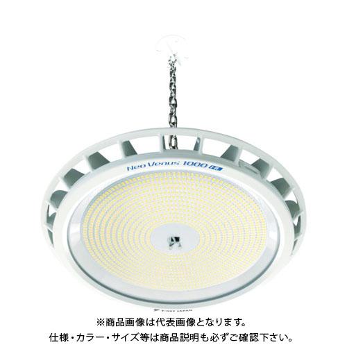 【直送品】T-NET NT1000 吊下げ型 レンズ可変 電源外付 クリアカバー 昼白色 NT1000N-LS-HC