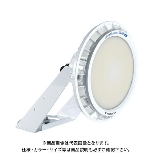 【直送品】T-NET NT400 投光器型 レンズ可変 電源外付 フロストカバー 昼白色 NT400N-LS-FAF