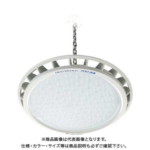 【直送品】T-NET NT700 吊下げ型 レンズ可変仕様 電源外付 90° 昼白色 NT700N-LS-H90