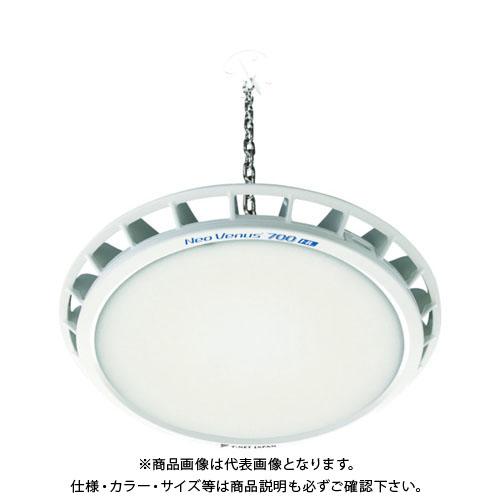 【直送品】T-NET NT700 吊下げ型 レンズ可変 電源外付 フロストカバー 昼白色 NT700N-LS-HF
