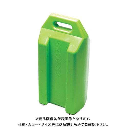 Movexx 充電用バッテリーパック OPT0110