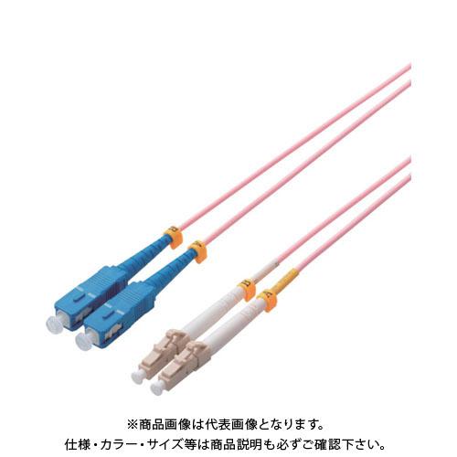 エレコム 光ファイバーケーブル マルチモード 10G LC-SC 3m OC-LCSC5OM3/3