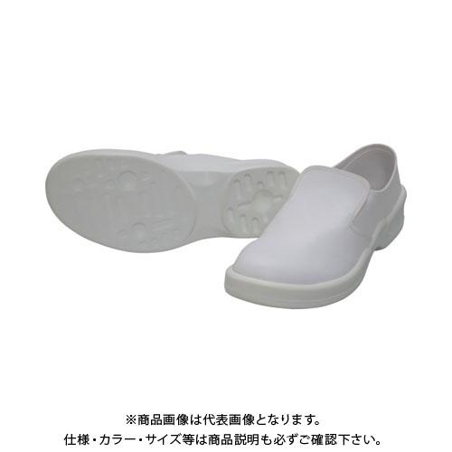 大きな取引 ゴールドウイン 静電安全靴クリーンシューズ ゴールドウイン PA9880-W-25.5 25.5cm ホワイト 25.5cm PA9880-W-25.5, タイムクラブ:23954383 --- sobredotnet.fredericoemidio.com