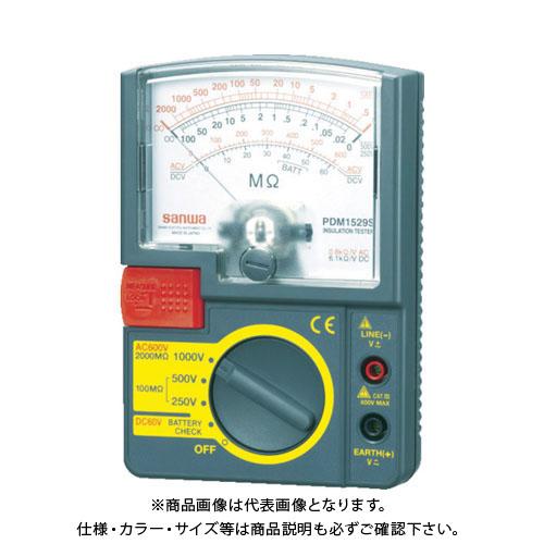 SANWA アナログ絶縁抵抗計 1000V/500V/250V PDM1529S