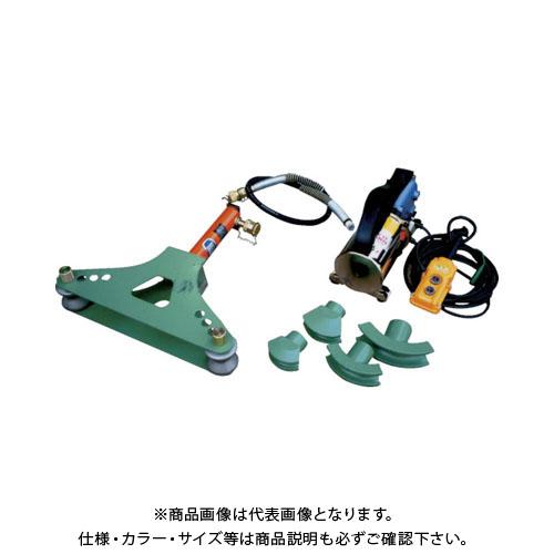 【個別送料4000円】【直送品】 TAIYO 電動油圧式パイプベンダー PB-LC1E
