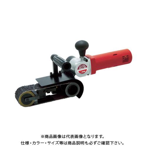 マイン ピボットベルトサンダー PBJ-5E