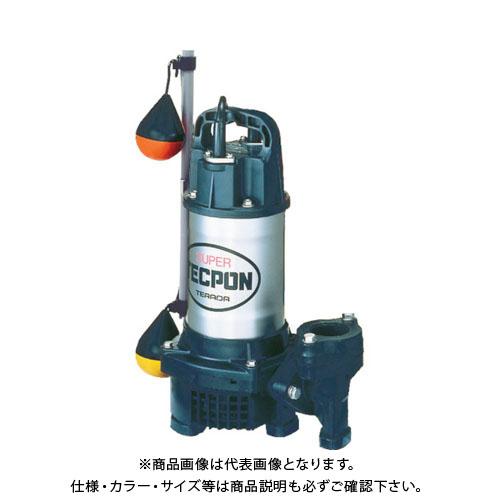 寺田 汚水用水中ポンプ 自動 50Hz PGA-750:50HZ