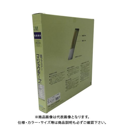 ユタカ 粘着付マジックテープ切売り箱 A 25mm×25m ホワイト PG-511N