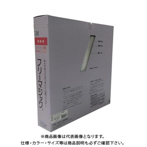 ユタカ フリーマジック切売り箱 50mm×25m ホワイト PG-531F