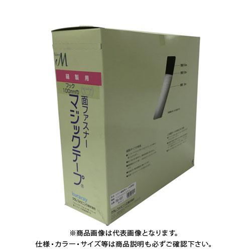 ユタカ 縫製用マジックテープ切売り箱 A 100mm×25m ホワイト PG-551